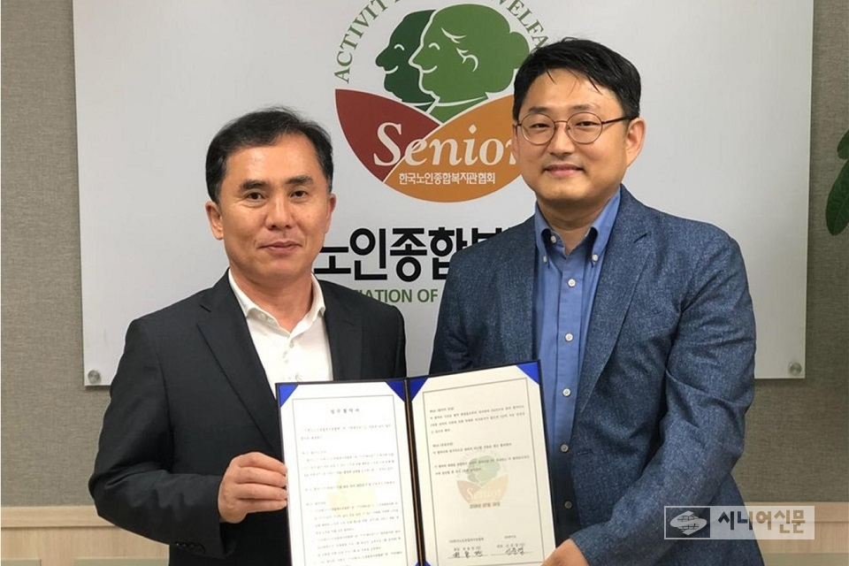 전용만(왼쪽) 회장과 신준영 (주)캐어유(대표)과 업무협약을 체결하고 기념사진을 찍고 있다.