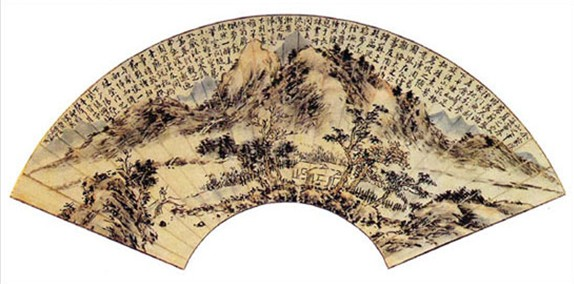 소치 허련의 '선면산수도' (그림출처 서울대학교박물관)