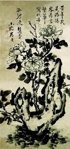 소치 허련의 '모란도' (그림출처 서울서예박물관)
